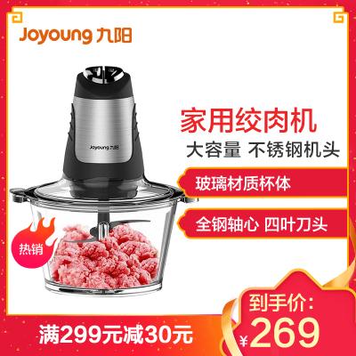 九阳(Joyoung) 绞肉机 JYS-A960 婴儿辅食迷你料理机 4叶大飞刀两档可调 碎肉机 家用绞肉机