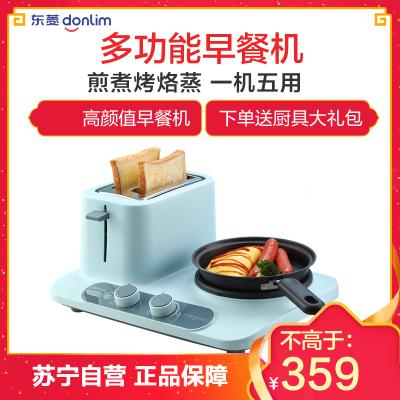 东菱(Donlim)多士炉DL-3405早餐机面包机多士炉多用途锅多功能锅早餐机吐司三明治机烤面包煎锅煮蛋蒸蛋蓝色