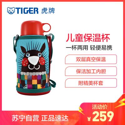 虎牌(tiger)304不銹鋼真空兒童保溫杯 MBR-S06G-A保溫保冷杯吸管杯一款兩用水杯小針鼴款
