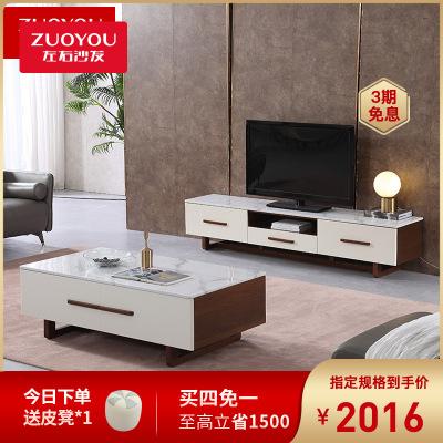 【今日必搶】大理石茶幾電視柜 左右簡約板式 現代客廳組合家具DJW5001