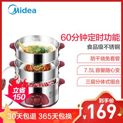 美的(Midea) 電蒸鍋304不銹鋼雙層蒸籠 預約定時多功能家用消毒大容量火鍋腸粉機7.5L/6L以上WSYH26A