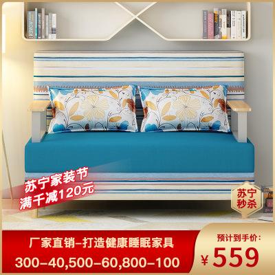歐萊特曼(OULAITEMAN)乳膠海綿墊 雙人沙發床 單人沙發 多功能折疊床 1米 1.2米 1.5米簡約現代金屬沙發
