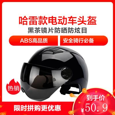 電動電瓶車頭盔輕便哈雷款電動車安全帽男女通用半盔夏季防曬四季安全盔帽黑色