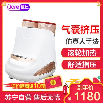 佳仁(JARE) 美腿机足疗机 JR_888K 温热功能 循环按摩 强弱可调节 足部滚轮加热智能美腿机