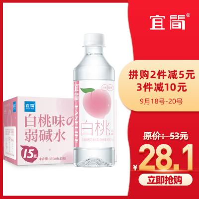 宜簡蘇打水新品無汽白桃味蘇打水弱堿性0糖0卡無糖飲料整箱360ml*15瓶