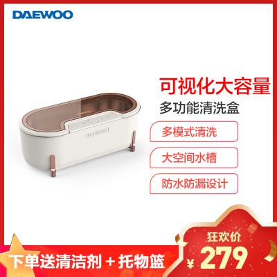 大宇(DAEWOO)超聲波清洗機 C1 家用洗眼鏡機眼鏡清洗器手表首飾清洗機小型禮品禮物 白色