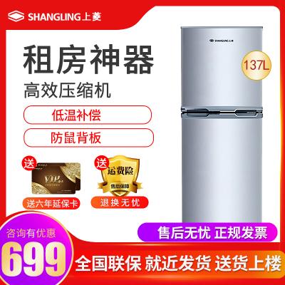 上菱(shangling)137升 冰箱 小冰箱 双门冰箱 两门冰箱 家用迷你电冰箱 静音节能 BCD-137C