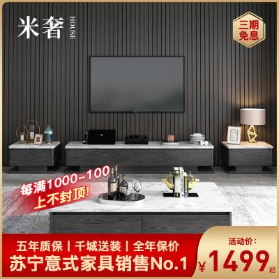 米奢 茶幾 大理石茶幾電視柜組合套裝現代簡約風格小戶型黑白色北歐極簡客廳 CJD01#