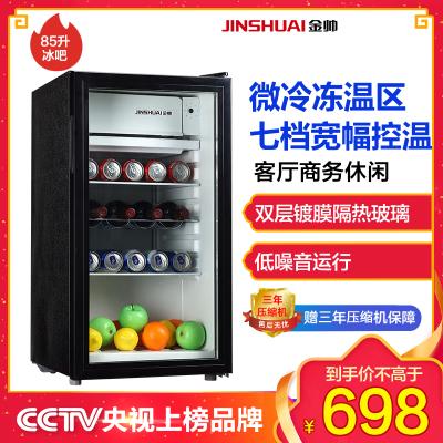 金帅(JINSHUAI) BC-85JC 85升家用办公小型冰箱 侧开门冷藏 商务冰吧 水果保鲜 冷藏柜 红酒柜 茶叶柜