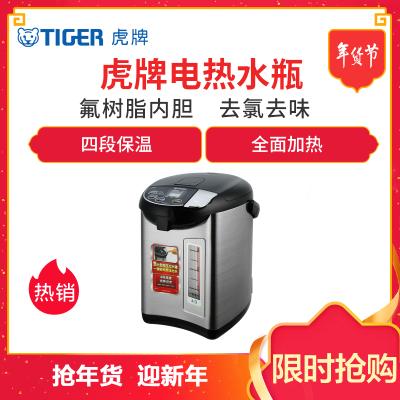 虎牌(tiger)电热水瓶 PDU-A40C-KZ 黑色 日本原装进口 微智能电热水瓶 氟树脂内胆加工 多段式保温