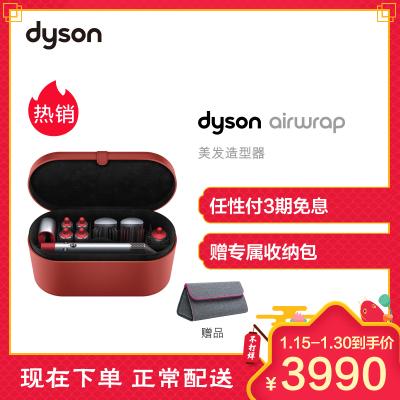 戴森(Dyson)Airwrap美发造型器 全新中国红配色礼盒套装 顶配版 干发造型二合一 智能控温 轻松卷发