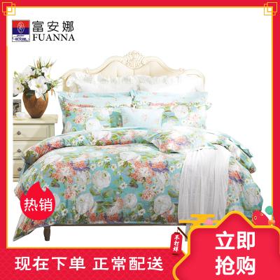 富安娜(FUANNA)家纺 纯棉套件全棉四件套简约床品被套床品被套床单 -晨园幽香