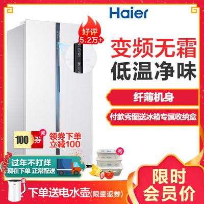 海尔(Haier)BCD-576WDPU 576升风冷无霜变频对开门冰箱 轻薄机身 厨装一体 节能环保 家用电冰箱