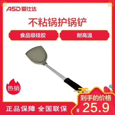 爱仕达(ASD) 护锅铲 硅胶铲少油烟锅不粘锅专用锅铲子厨房小工具铲类单只其他 RCJ1C1WG