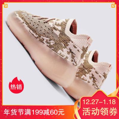 跨馬KYMA 春季新款时尚飞织休闲鞋女鞋子女透气经典小白鞋女青少年板鞋女士帆布鞋XF65