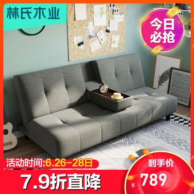 【立享7.9折】林氏木業北歐多功能折疊布藝沙發床兩用客廳小戶型單人家具H-SF3