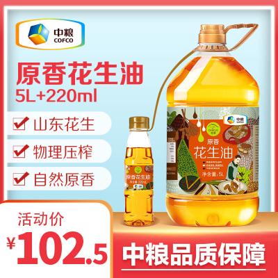 中糧 初萃(CHUCUI) 壓榨一級原香花生油5L +220ml捆綁裝 傳統烤香 物理壓榨 桶裝糧油 食用油
