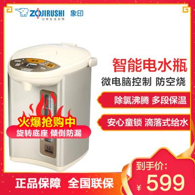 象印(ZO JIRUSHI) 电热水瓶CD-WDH30C日本象印家用保温不锈钢快速加热支持电动出水电热水壶金属米色 3L