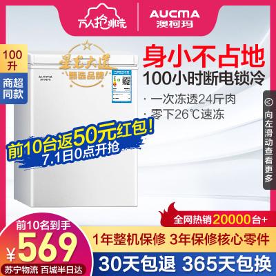 澳柯瑪(Aucma) BC/BD-100HT 100L白 小冰柜小型家用冷柜/冰吧 冷藏冷凍轉換 頂開門迷你單溫臥式