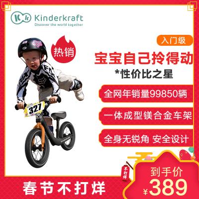 德国Kinderkraft儿童平衡车KK学步车滑行单车12寸双轮无脚蹬科学锻炼平衡3-6岁宝宝入门款Rapid-Plus