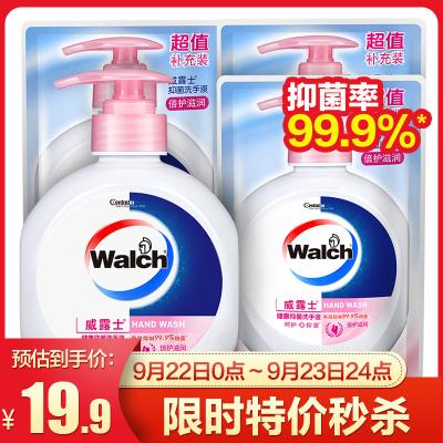 威露士健康抑菌洗手液倍護滋潤瓶裝525ml+250ml*3補充裝
