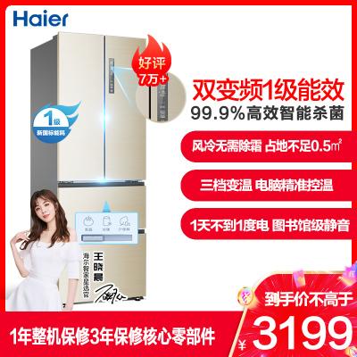 海爾(Haier)BCD-329WDVL 329升法式多門四門風冷無霜冰箱 一級能效 雙變頻智能雙層直開抽屜家用電冰箱