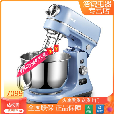 廚師機家用電子式全自動商用雙刀和面揉面打蛋機 灰藍色