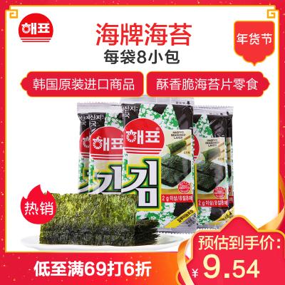韩国进口 海牌(HAEPYO)海苔16g(2g*8小包)海味即食 休闲零食 米饭寿司好伴侣 酥脆鲜美