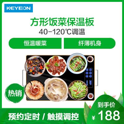 凱易歐(Keyeon)飯菜保溫板60*40飯菜保溫板家用暖菜寶暖菜板熱菜神器加熱器智能熱菜板方形60*40cm