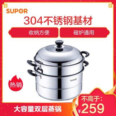 苏泊尔(SUPOR)好帮手不锈钢双层复底大容量蒸锅家用汤锅SZ30B5明火电磁炉通用