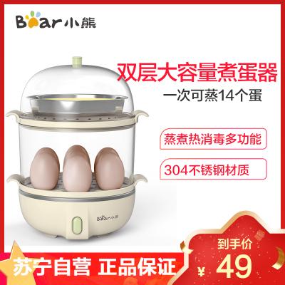 小熊(Bear)煮蛋器 ZDQ-B14Q1 小型雙層家用全自動蒸蛋器自動斷電蒸雞蛋速熱早餐神器蘇寧自營