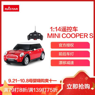 星輝(Rastar)寶馬MINI電動遙控車1:14兒童玩具遙控汽車模型21800紅色