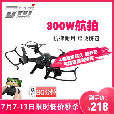 Dwi 300W航拍器無人機無線遙控飛機大型無人直升航模四軸飛行器可充電模型超長續航玩具男孩 航拍版-炫酷黑-80分鐘