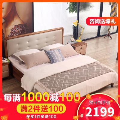 A家家具 雙人床 北歐/宜家軟靠板木現代臥室婚床架子床1.8米框架床木質 U005