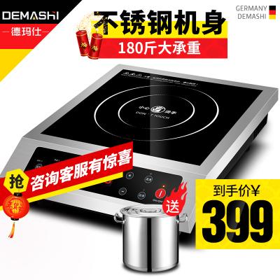 德玛仕(DEMASHI) 商用电磁炉 大功率电磁炉 3500W 火锅电池炉 电炒炉 IH-BT-3500A