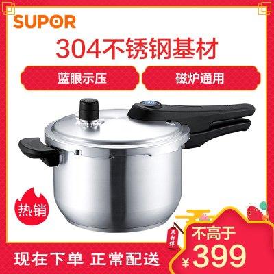 苏泊尔(SUPOR)304不锈钢蓝眼高压锅 YW24S1 家用压力锅24cm煲汤饭煲压力煲