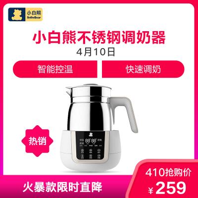 小白熊(XIAOBAIXIONG)不銹鋼恒溫水壺多功能恒溫調奶器智能家用養生壺1.2L HL-0855