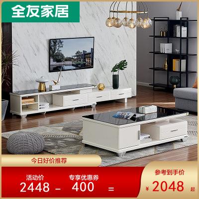 【今日好價】全友家私茶幾電視柜組合茶幾簡約 客廳電視柜 現代簡約120398茶幾電視柜