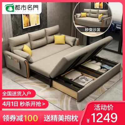 都市名門 多功能可折疊布藝沙發床懶人坐臥推拉伸縮兩用沙發床實木架客廳簡約現代臥室沙發床小戶型經濟型單人雙人網紅款1.5米