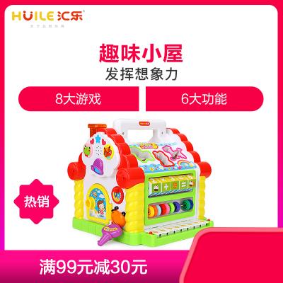 匯樂玩具(HUILE TOYS)趣味小屋 739 兒童益智早教玩具/形狀積木配對 塑料/18個月以上