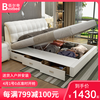 佰爾帝 真皮床1.8米雙人床大人床現代簡約主臥婚成年床歐式皮藝床榻榻米1.5米軟床成人臥室可帶儲物框架床
