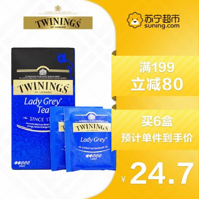 英國川寧(TWININGS) 仕女伯爵金典紅茶 波蘭進口茶葉袋泡茶包 25包*2g