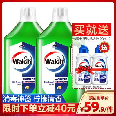 威露士衣物家居多用途消毒液1Lx2+威露士手洗洗衣液90mlx2 殺菌率99.999% 衣物家居硬表面消毒水