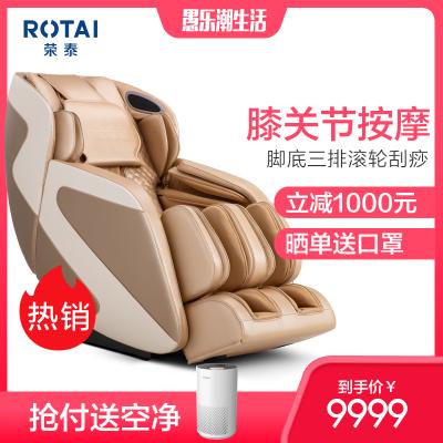 榮泰(ROTAI)按摩椅RT6812家用全身多功能藍牙音樂功能揉捏按摩足底刮痧智能太空艙零重力老人全自動電動按摩沙發