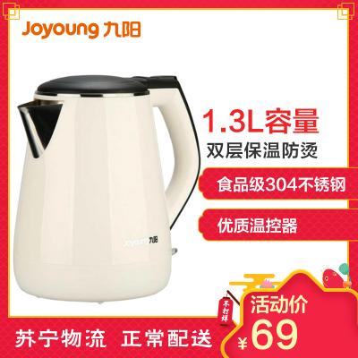 九阳(Joyoung)电水壶JYK-13F05A 优质温控器 304不锈钢 自动断电 双层防烫 1.3L 电热水壶开水壶