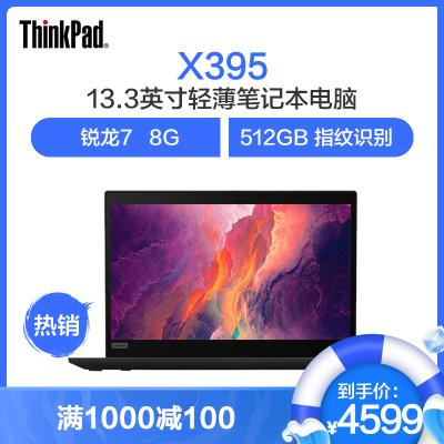 聯想ThinkPad X395(0YCD)13.3英寸輕薄筆記本電腦(銳龍7 PRO 3700U 8G 512GB SSD FHD 指紋識別)