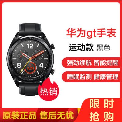 华为(HUAWEI)华为智能手表WATCHGT运动款黑色两周续航+户外运动手表+实时心率+睡眠监测+NFC支付+50防水华为手表