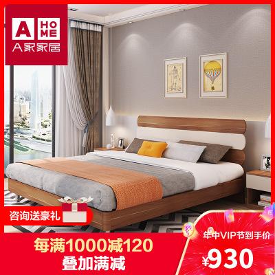 A家家具床北歐板式框架床1.8米雙人床主臥日式簡約現代經濟型衣柜梳妝臺組合原木架子床臥室套餐家具木質A1003