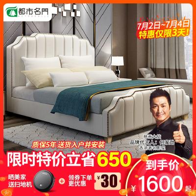 都市名門 后現代2米真皮床北歐雙人床1.8米軟床榻榻米皮床簡約臥室歐式家具單人床輕奢港式主臥床網紅款婚床大床