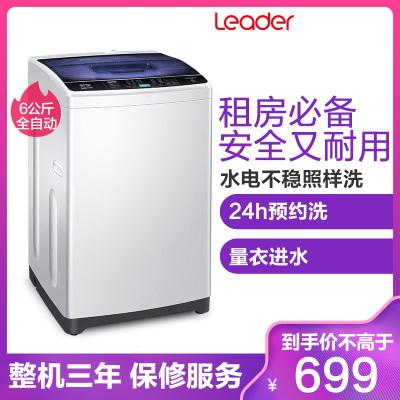 海尔统帅(Leader) @B60M2S 6公斤 全自动家用波轮洗衣机 小洗衣机 宽水压宽电压设计 一键桶干燥(月光灰)